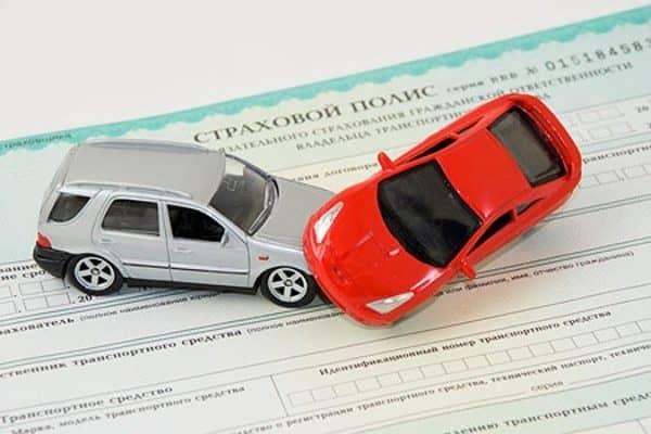Страхование гражданской ответственности владельцев автотранспорта