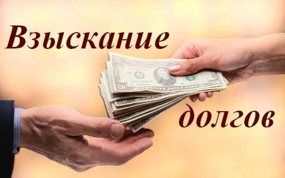 Нечем платить кредит банку. Что делать, если нет денег для погашения долгов?