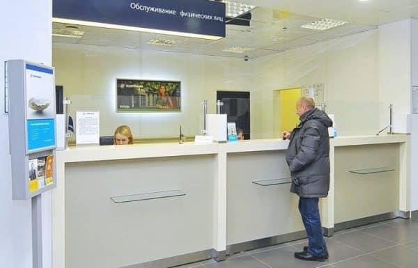 Как поменять номер телефона на карте «Газпромбанка»?
