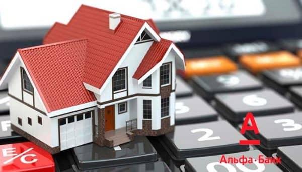 Как в «Альфа-Банке» заказать ипотеку онлайн?