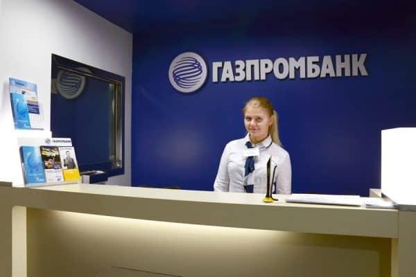 Клиент «Газпромбанка» забыл ПИН-код от карты, его действия
