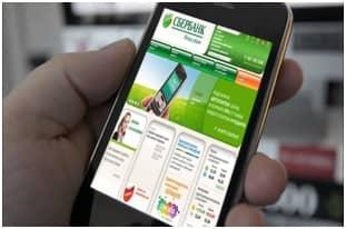 Мобильный банк от Сбербанка: что такое «Экономный пакет»