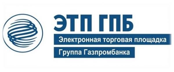 Электронная площадка Газпромбанка – это