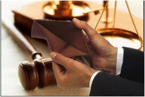 Описание цели процедур банкротства