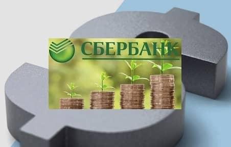 Валютные вклады «Сбербанка России»