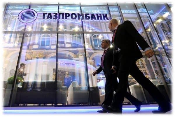 Какие бывают карты Газпромбанка серии Платинум?