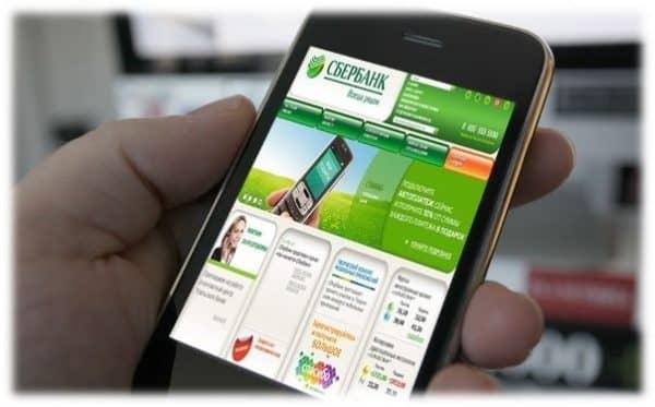 Быстрая отмена Автоплатежа Сбербанк через СМС 900