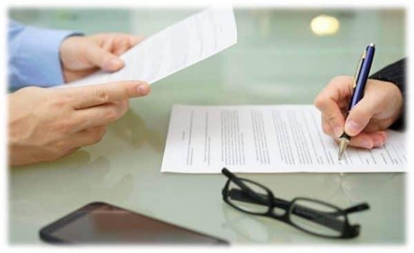 Как в Газпромбанке узнать, сколько рассматривают заявку на получение кредита?