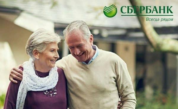 Вклады от «Сбербанка России» в 2018 для пенсионеров. Что они собой представляют?