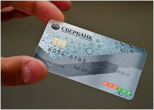 Как переводить через Сбербанк средства?