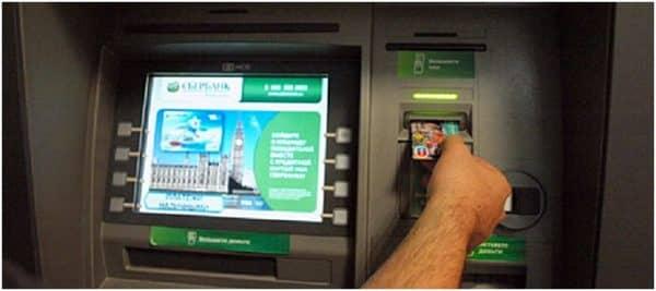 Что нужно сделать и как узнать баланс карты Сбербанка через банкомат