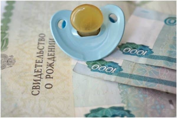 Каков размер регионального материнского капитала?