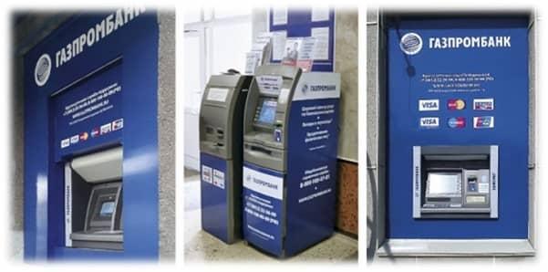 Как с Газпромбанка перевести деньги на телефон через банкомат?