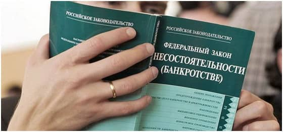 Играем по правилам: нюансы закона о банкротстве физических лиц