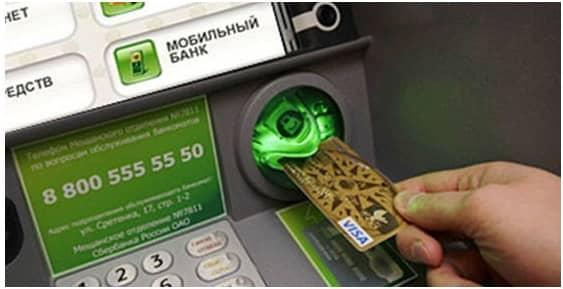 Виды подключения мобильного банка Сбербанка