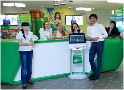 Комиссия в банкоматах Сбербанка: стоит ли паниковать?
