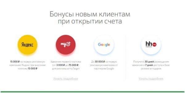 Дополнительные услуги пакета ИП Легкий Старт
