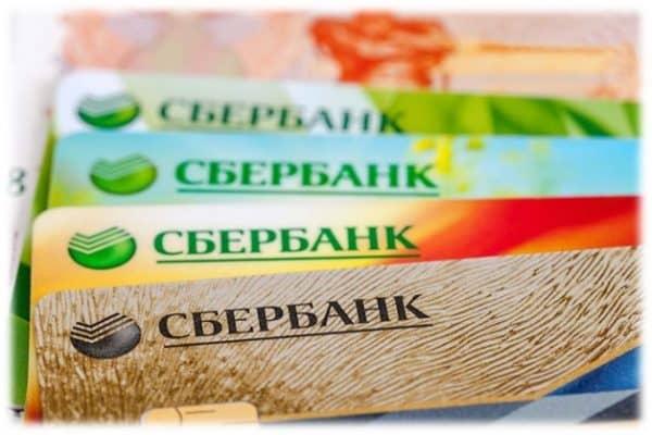 Как отключить карту от мобильного банка через Сбербанк-онлайн?