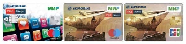 Оформление в АО «Газпромбанк» карты «МИР» Маэстро «РЖД Бонус»
