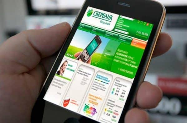 Как заблокировать карту «Сбербанка РФ» посредством mobile-банкинга?