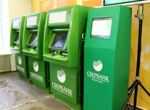 Как привязать карту «Сбербанка РФ» к телефону через банкомат (рассчетно-кассовый аппарат)?