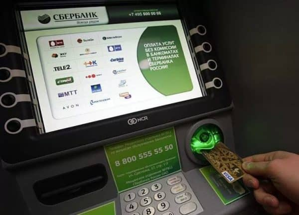 Как оплатить баланс сотового телефона с карты «Сбербанка РФ» в рассчетно-кассовом комплексе?