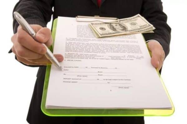 Условия получения ипотеки. Установленные банками-кредиторами правила