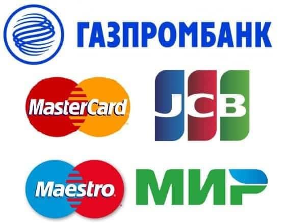 Пластиковые карточки в АО «Газпромбанк» «РЖД Бонус» и «МИР»