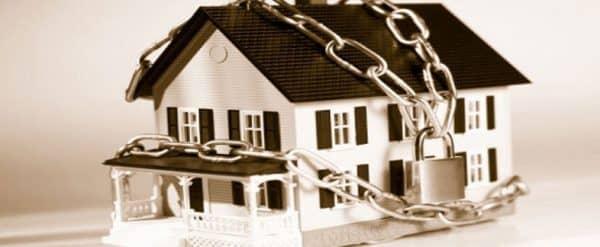 Реализация залогового имущества Сбербанка
