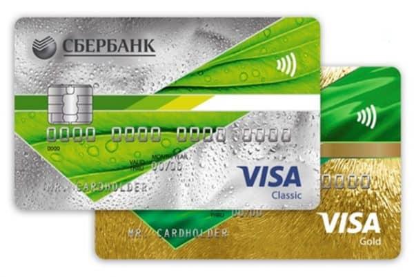Механизм расчета размера кредитного лимита Сбербанка