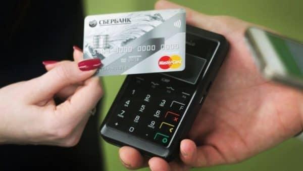 Активация бизнес-карты Сбербанка