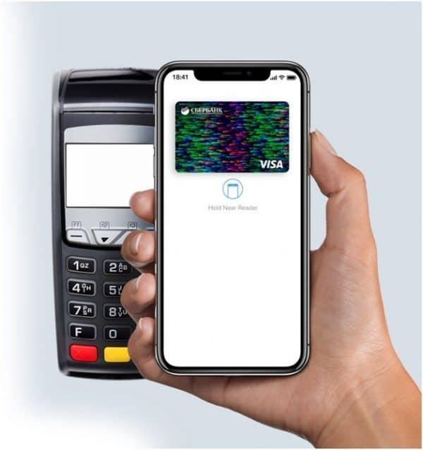 Оплата товаров и услуг цифровой картой Сбербанка