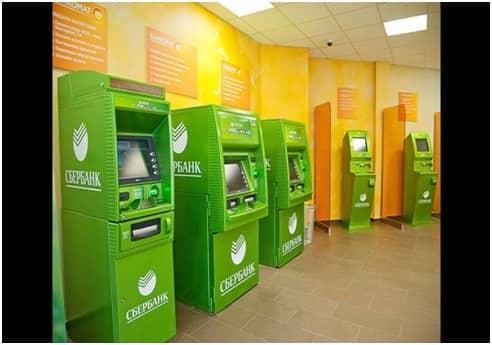 Получение выписки по карте Сбербанка через банкомат