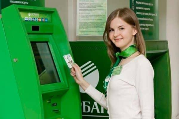 Биометрические банкоматы Сбербанка