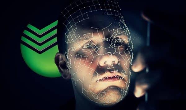 Как отказаться от биометрических данных в Сбербанке